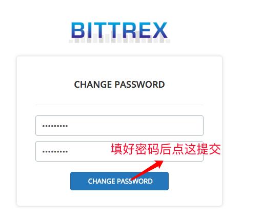 B网(Bittrex)注册教程