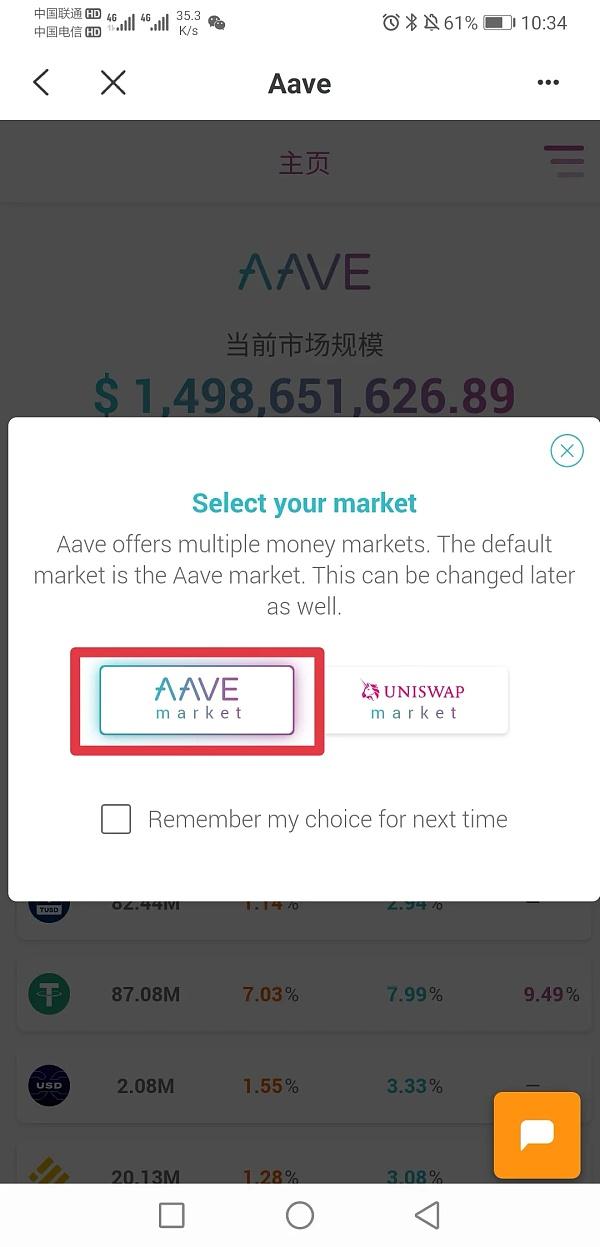 手把手教你Aave参与存款、借贷操作