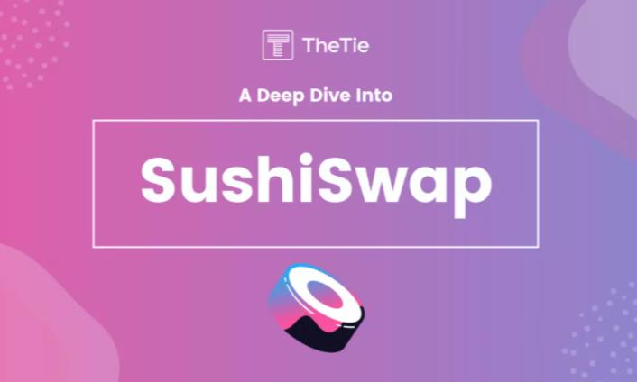 """全面解析SushiSwap:由寄生至新生,""""寿司""""的生态中有哪些值得关注的项目?"""