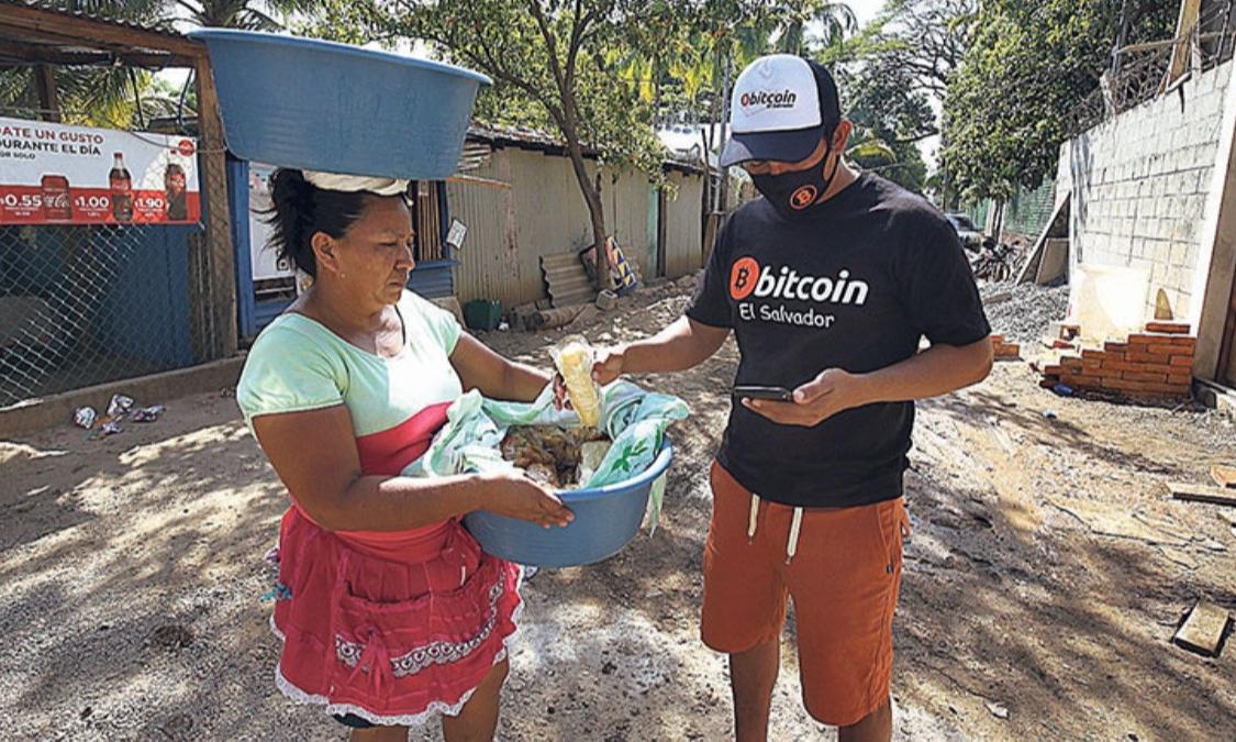 """第一视角走进萨尔瓦多的""""比特币""""村庄"""