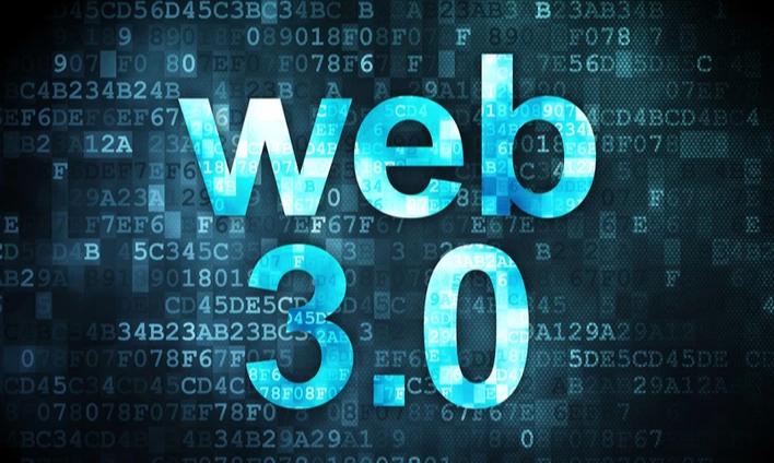 解析丨一文读懂Web 3.0全栈去中心化进程