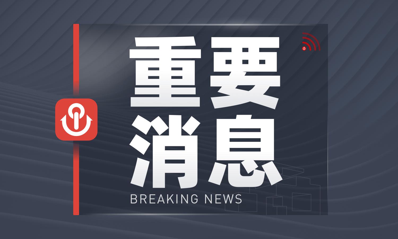 日本SBI集团等三大金融服务公司成立7500万美元风险投资基金,用于投资加密初创公司